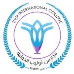 شعار مدارس توليب الدولية