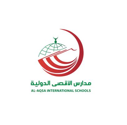 مدارس الأقصى الدولية