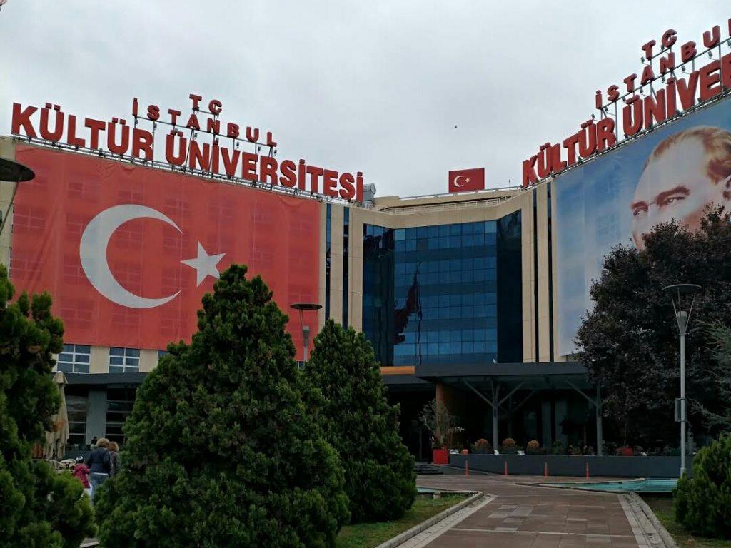 الدراسة باللغة الإنجليزية في الجامعات التركية مقالات الجامعات Top In Turkey مهم في تركيا