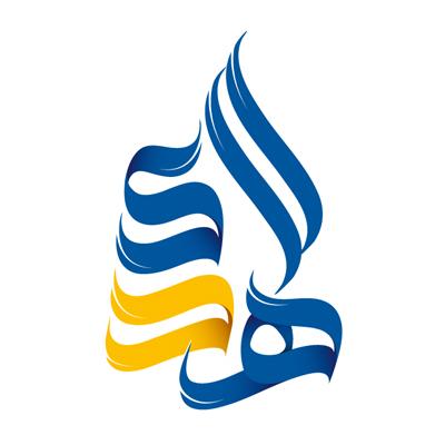 شعار مدارس الهدى الدولية