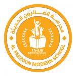 شعار مدرسة الفائزون الحديثة