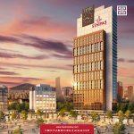 مشروع مدينة المال في منطقة العمرانية