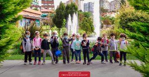 مدارس في باشاك شهير