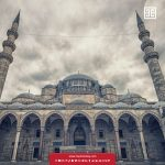 قصة وأسطورة حول اسطنبول